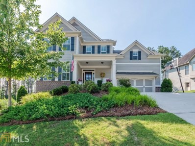 112 Angel Oak Trl, Dallas, GA 30132 - #: 8405963