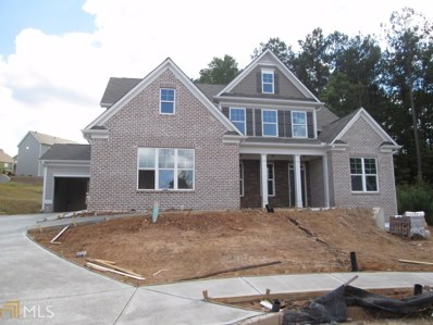 203 Starry Night Way, Dallas, GA 30132 - #: 8432339