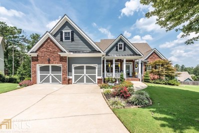 628 Willow Pointe Dr, Dallas, GA 30157 - #: 8438551