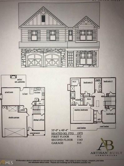 137 Greatwood Ln UNIT Lot 101, Villa Rica, GA 30180 - #: 8444676