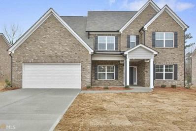 338 Panhandle Pl, Hampton, GA 30228 - #: 8445839