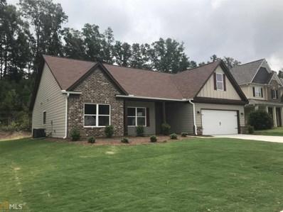 4332 Highland Gate Pkwy, Gainesville, GA 30506 - #: 8447546
