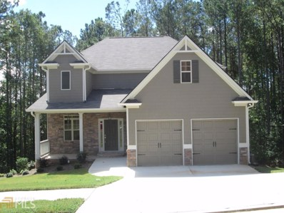 34 Ivy Hall Ln, Dallas, GA 30132 - #: 8448868