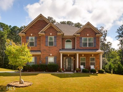 1320 English Manor, Stone Mountain, GA 30087 - #: 8454322