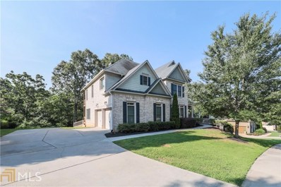 607 Double Branches Ln, Dallas, GA 30132 - #: 8458787