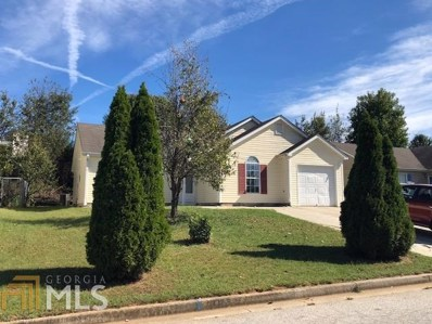 536 Eagles Xing Cir, Riverdale, GA 30274 - #: 8469160