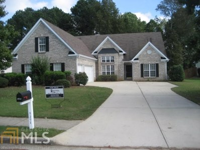 1271 Oak Haven Way, Lawrenceville, GA 30043 - #: 8471224