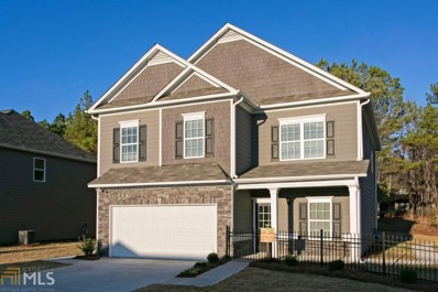377 Crescent Woode Dr, Dallas, GA 30157 - #: 8484690
