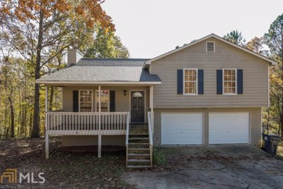 40 Dennis Cir, Dallas, GA 30132 - #: 8487524