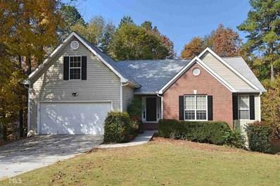 980 Eliza Ann Cv, Lawrenceville, GA 30045 - #: 8487578