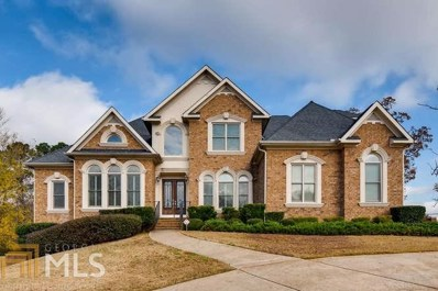 685 Highland Oaks Dr, Atlanta, GA 30331 - #: 8488771