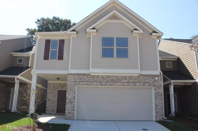 324 Rankin Cir, McDonough, GA 30253 - #: 8490573