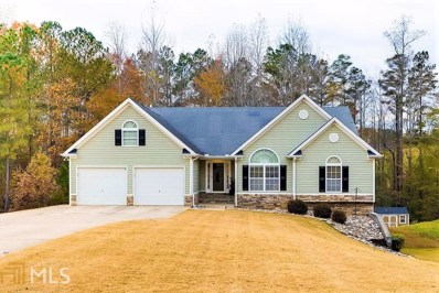 501 Reidland Dr, Dallas, GA 30132 - #: 8491284