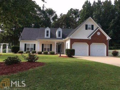 154 Hampton Oaks Cir, Villa Rica, GA 30180 - #: 8491576