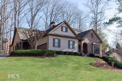 408 Watermill Way, Suwanee, GA 30024 - #: 8522436
