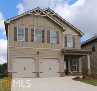 246 Emporia Loop, McDonough, GA 30253 - #: 8526002