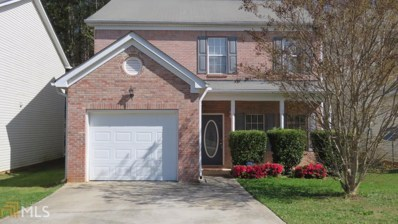 603 Shadowmoore Dr, Riverdale, GA 30274 - #: 8558121
