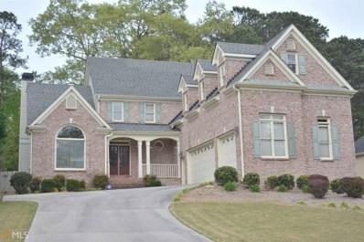 330 Amberbrook, Grayson, GA 30017 - #: 8564108