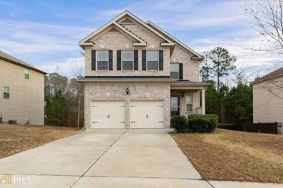 3116 Fonseca, Atlanta, GA 30349 - #: 8705150