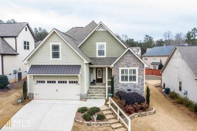 102 Brookstone, Carrollton, GA 30116 - #: 8909925