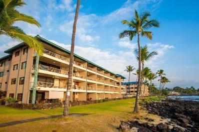 Kona Reef # B-2 UNIT B-2, Kailua-kona, HI 96740 - #: 607645