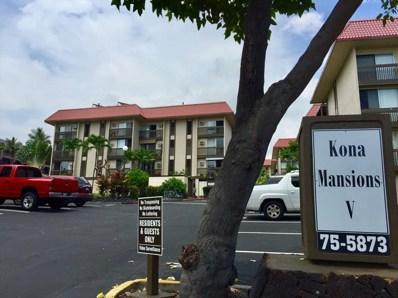 Kona Mansions V #318 UNIT 318, Kailua-kona, HI 96740 - #: 619179
