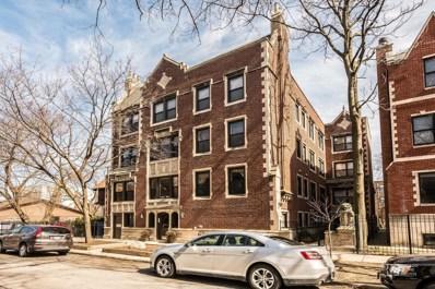 6827 N Lakewood Avenue UNIT 3W, Chicago, IL 60626 - #: 09888862