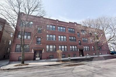 1651 W Balmoral Avenue UNIT G, Chicago, IL 60640 - #: 09914011