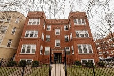 4501 N Rockwell Street UNIT 1, Chicago, IL 60625 - #: 10051832