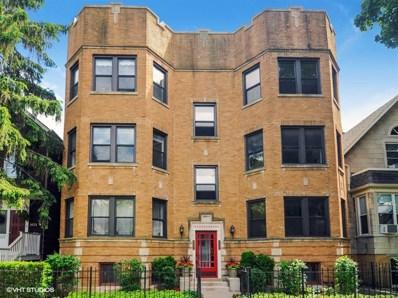1655 W Olive Avenue UNIT 1W, Chicago, IL 60660 - #: 10060877