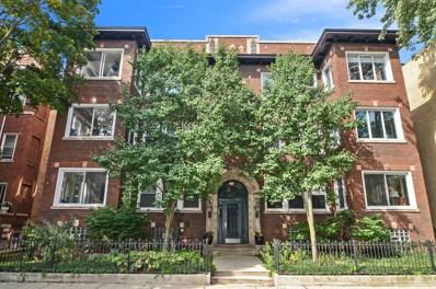 1114 W Columbia Avenue UNIT 3E, Chicago, IL 60626 - #: 10066906