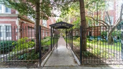 1411 W Farwell Avenue UNIT K1, Chicago, IL 60626 - #: 10107467