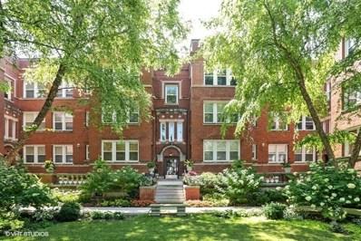 737 W Buckingham Place UNIT 23, Chicago, IL 60657 - #: 10113387