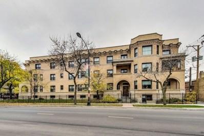 1353 W Wilson Avenue UNIT G, Chicago, IL 60640 - #: 10138404