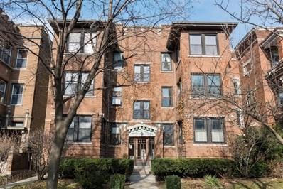 1236 W Columbia Avenue UNIT 2E, Chicago, IL 60626 - #: 10151565