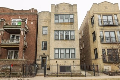 1469 W Winona Street UNIT G, Chicago, IL 60640 - #: 10154440
