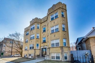 1937 W Granville Avenue UNIT G, Chicago, IL 60660 - #: 10316764