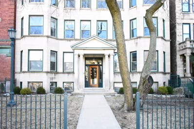 4523 N Dover Street UNIT 2N, Chicago, IL 60640 - #: 10330992
