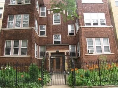 7637 N Bosworth Avenue UNIT 1-N, Chicago, IL 60626 - #: 10468083