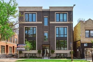 6911 N Western Avenue UNIT 3S, Chicago, IL 60645 - #: 10485155