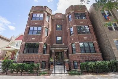 5117 N Winchester Avenue UNIT 2N, Chicago, IL 60640 - #: 10513938
