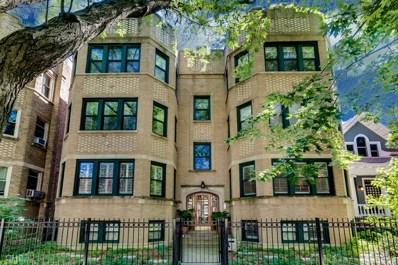 5053 N Winchester Avenue UNIT 1S, Chicago, IL 60640 - #: 10514722