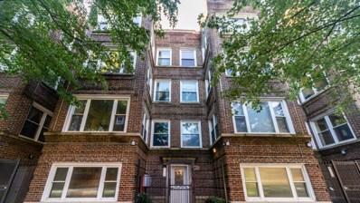 1507 W Jonquil Terrace UNIT 2, Chicago, IL 60626 - #: 10535747