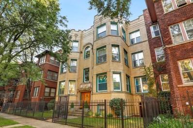 7641 N Bosworth Avenue UNIT 2, Chicago, IL 60626 - #: 10535820