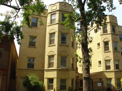 7434 N Oakley Avenue UNIT G, Chicago, IL 60645 - #: 10576422