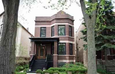 1660 W Carmen Avenue, Chicago, IL 60640 - #: 10639481