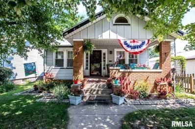 713 W Maywood, Peoria, IL 61604 - #: 1196758