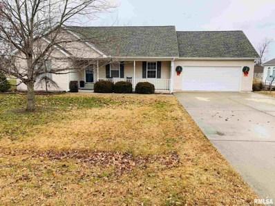 1600 Brandy Lane, Carterville, IL 62918 - #: 1221090