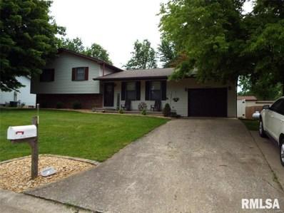 185 Lake Vista Drive, Carlyle, IL 62231 - #: 1237440