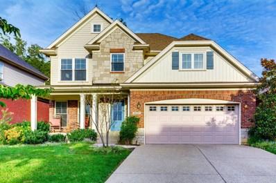 8629 Oaks Way, Louisville, KY 40299 - #: 1514562